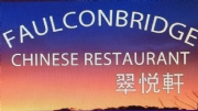 Faulconbridge Chinese Restaurant